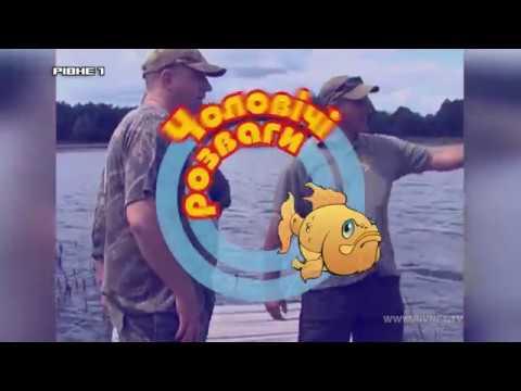 Секрети риболовних снастей. Виготовлення грузил [ВІДЕО]