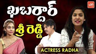 Video Actress Radha Bangaru Fires on Sri Reddy | SriReddy Pawan Kalyan Controversy | YOYO TV Channel MP3, 3GP, MP4, WEBM, AVI, FLV Agustus 2018