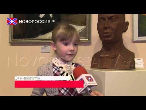 Сергей Прокофьев и его музыка для детей