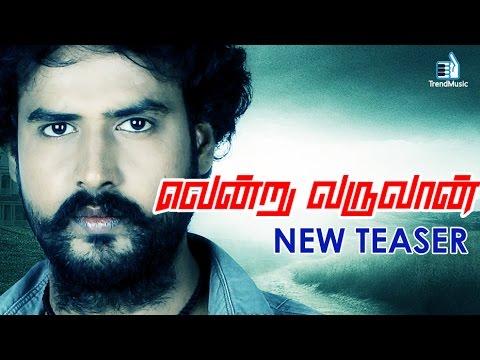 Vendru Varuvaan New Teaser | New Tamil Movie |  Veerabharathi, Sameera | Trend Music