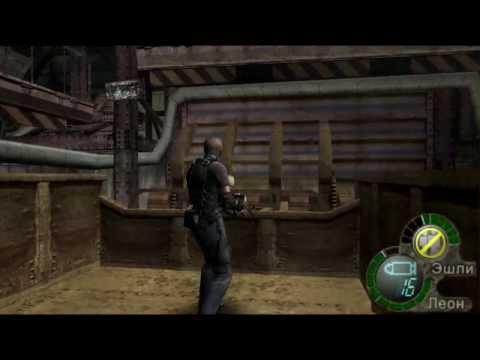 Resident evil 4 прохождение с комментариями Часть 45