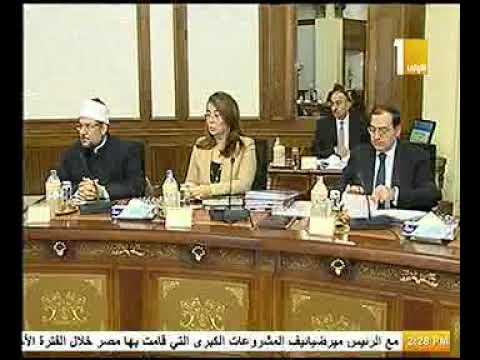 مجلس الوزراء يوافق على اتفاق تمويل تحديث الخط الأول لمترو القاهرة