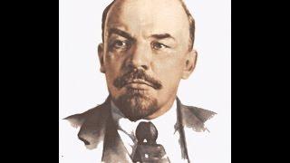 Свадебное поздравление от Ленина
