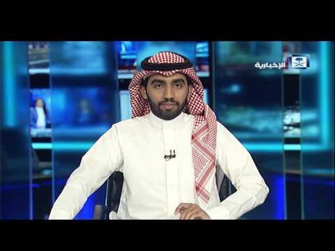 #فيديو ::  بيان مشترك من الدول الداعية لمكافحة الإرهاب بشأن وثائق سي إن إن
