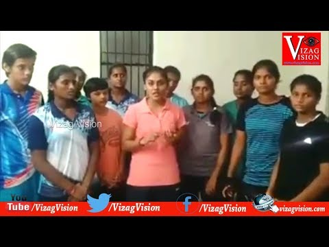 AP Kabaddi Lady Player's Emotional Request To AP CM Ys Jagan,Vizag Vision...