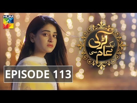 Aik Larki Aam Si EP113 is Temporary Not Available