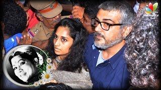 Ajtih, Shalini, Dhanush and vadivelu pay homage to Aachi Manorama | Death Video | Sarathkumar Kollywood News 12/10/2015 Tamil Cinema Online