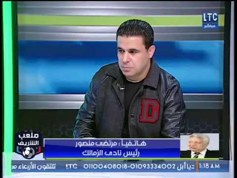 العرب اليوم - شاهد : مرتضى منصور