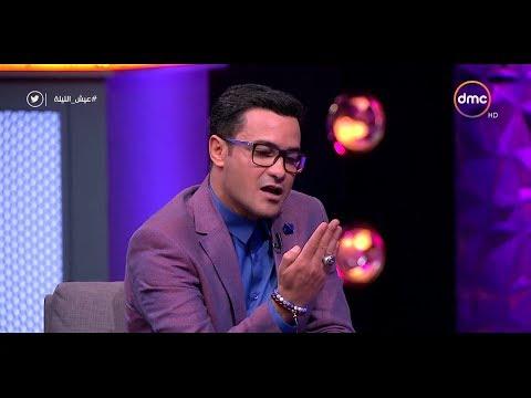 """محمد رجب عن أول أدواره التلفزيونية: لصقوا لحيتي بـ""""كلة"""""""