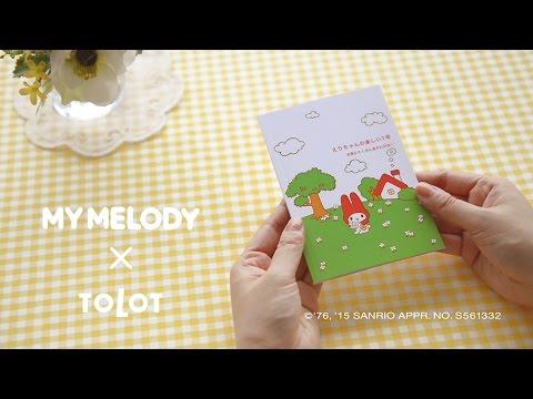 Video of フォトブック・フォトアルバム アプリ TOLOT(トロット)