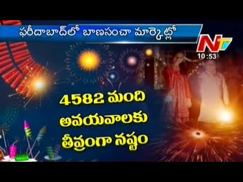 Diwali Celebrations in India - story board - Part 03 22 October 2014 11 PM