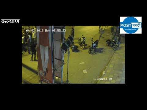 Video Kalyan Tisai Devi Yatra - भक्तांवर सशस्त्र हल्ला download in MP3, 3GP, MP4, WEBM, AVI, FLV January 2017
