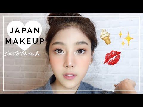 แต่งหน้าสไตล์ญี่ปุ่น(Kawaii Girl)