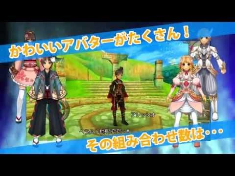 Video of Online RPG Celes Arca