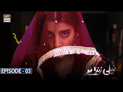 Neeli Zinda Hai Episode 3 [Subtitle Eng] 3rd June 2021 - ARY Digital Drama