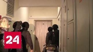 """В Москве задержаны руководители и члены ячейки """"Таблиги Джамаат"""""""