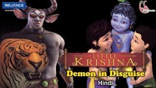 Video Little Krishna Hindi - Episode 6 Vatsasura and the story of Bakula MP3, 3GP, MP4, WEBM, AVI, FLV Januari 2019