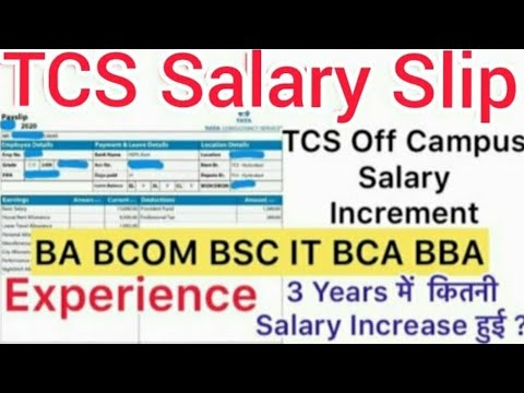 TCS Salary Slip  / TCS Salary Structure / TCS Jobs | TCS Salary For Freshers / TCS off Campus Drive