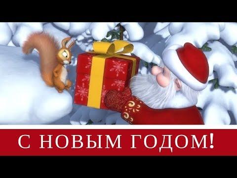 Минусовки для детей про новый год