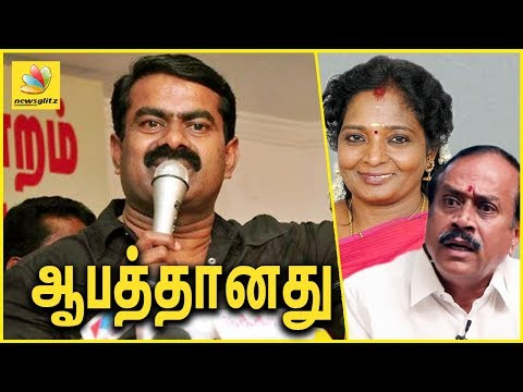 Seeman Latest Speech About BJP | Tamilisai | H Raja