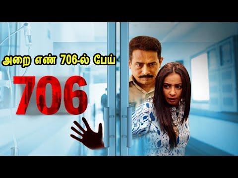 அறை எண் 706-ல் பேய் - MR Tamilan Dubbed Movie Story & Review in Tamil