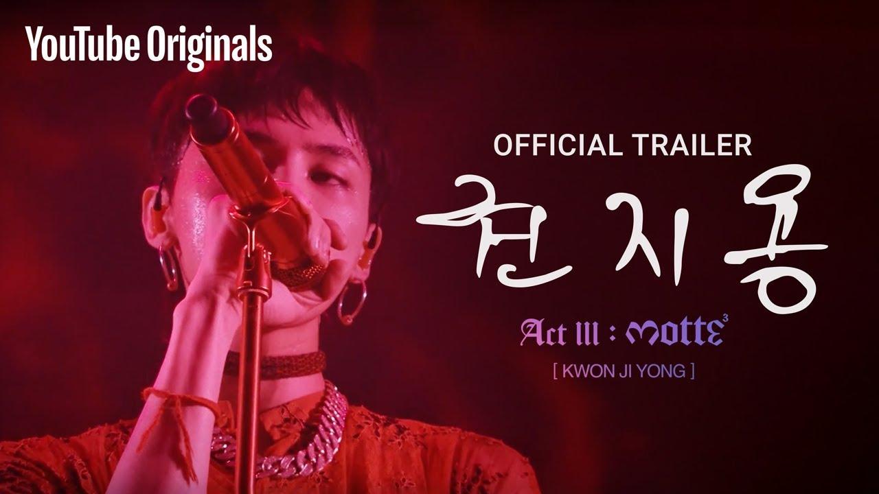 official trailer kwon ji yong 권지용 popular50