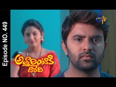 Attarintiki-Daredi--15th-April-2016--అత్తారింటికి-దారేది-–-Full-Episode-No-449