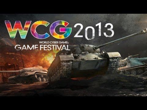 WCG 2013 Национальный финал, Украина. LuciqueII