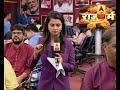 No Confidence Motion: Shiv Senas New Twist Over Supporting Modi Govt   ABP News - Video