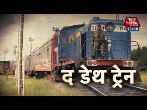 Vardaat: The MH 17 death train (Part 1) 24 July 2014 02 PM