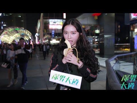 好邪惡,美女居然這樣吃香蕉!