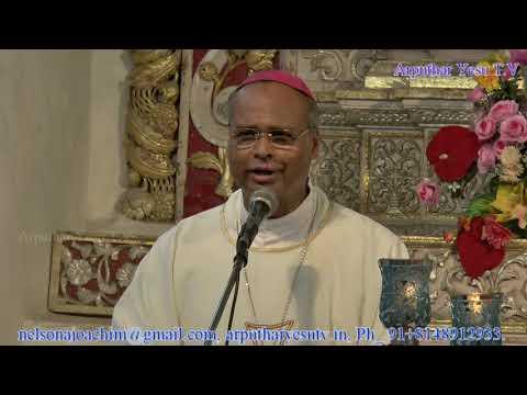 Video Archbishop George Antonysamy Sermon on Rev Fr. M.Antonisamy 40th day 16-9-2017 download in MP3, 3GP, MP4, WEBM, AVI, FLV January 2017
