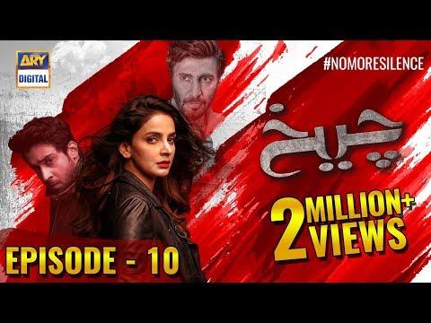 Cheekh Episode 10 - 9th March 2019 - ARY Digital [Subtitle Eng]