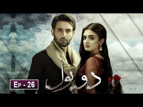 Do Bol Episode 26 is Temporary Not Available