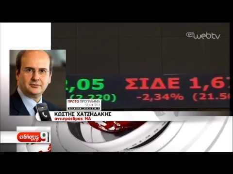 Κυβέρνηση: Ψήφος εμπιστοσύνης η απόδοση του 10ετούς ομολόγου | 06/03/19 | ΕΡΤ