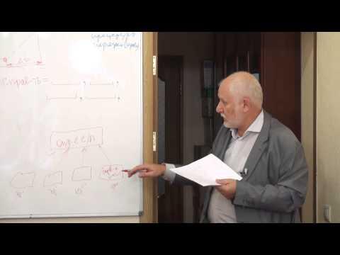 Сулакшин С.С. «Методологический подход к проекту о государстве и справедливости»