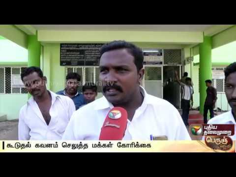 Dengue-Viral-Flu-spreads-rapidly-in-Tiruvallur