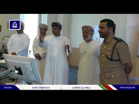 Video: Rescue authorities meet ahead of impending cyclone in Oman