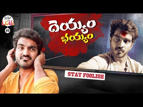 Stay Foolish - Deyyam Bhayam - New Comedy Web Series | Episode #9 | What The Lolli