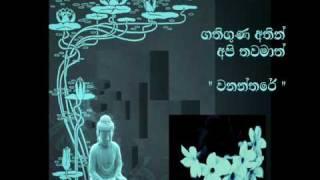 Video Budu Bana Kiuwa Niranthare - Malani Bulathsinhala/Edward Jayakody MP3, 3GP, MP4, WEBM, AVI, FLV Oktober 2018