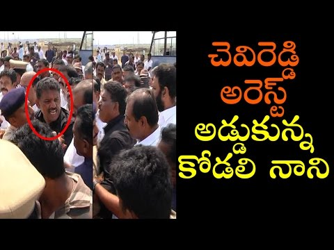 Tension mounted with YCP MLA Chevireddy Bhaskar Reddy's arrest | Newsdeccan (видео)