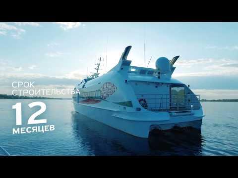 Презентация судна проекта А145Е