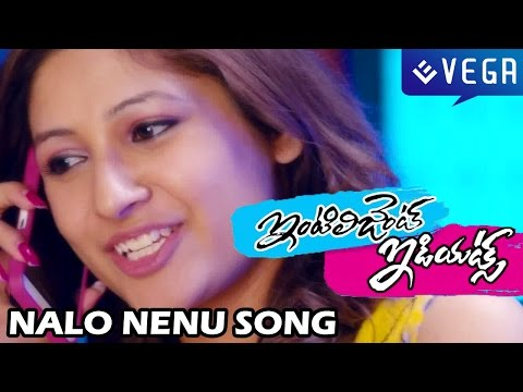 Intelligent Idiots Movie -  Nalo Nenu Song - Latest Telugu Movie  2014