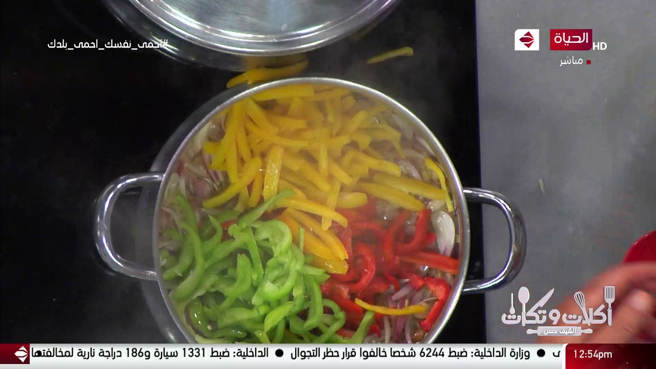 أكلات وتكات - طريقة عمل ( طاجن العكاوي ) على طريقة الشيف حسن