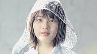 Download Lagu 能年玲奈 のん CM LINEモバイル 「虹」篇 Mp3