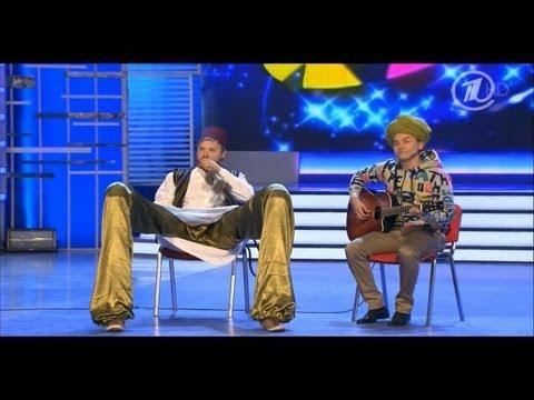 КВН СОЮЗ - 2013 1/8 Музыкалка (видео)