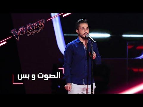 """موشح أحمد الحلاق ينال رضى حكام """"ذا فويس"""""""