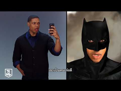 Justice League - Facebook Masks Ray (ซับไทย)