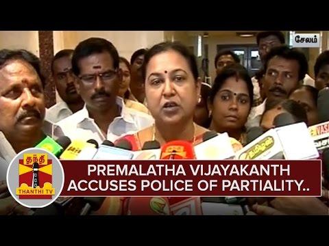 Premalatha-Vijayakanth-accuses-Police-of-being-Partial-ThanthI-TV