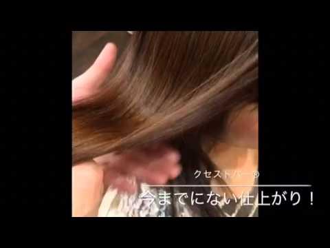 栄ブローチのクセストパー®動画